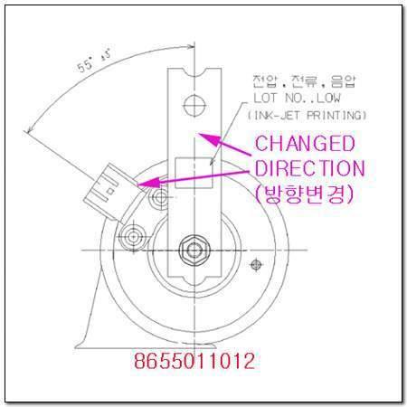 ssangyong 8655011012