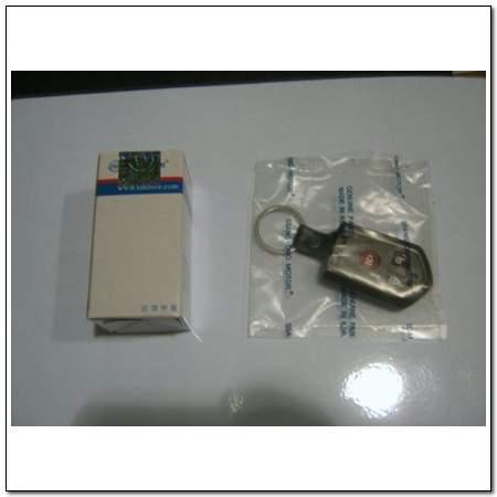 ssangyong 8715021100