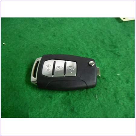 ssangyong 8751021100