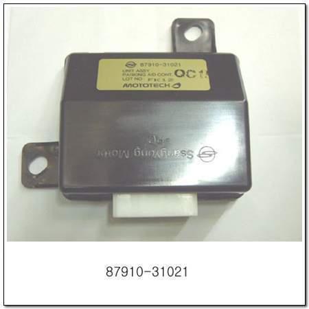 ssangyong 8791031021