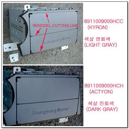 ssangyong 8911009000HCC