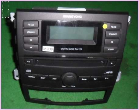 ssangyong 8912009301HCX