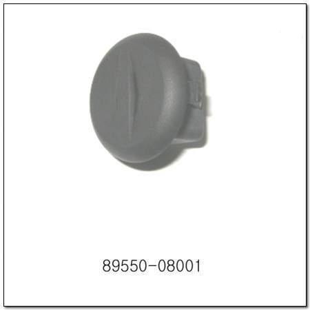 ssangyong 8955008001