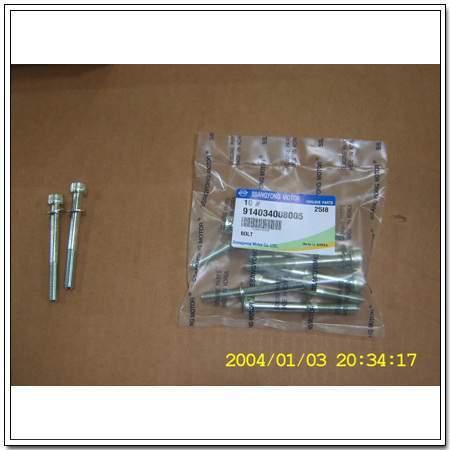 ssangyong 914034008005