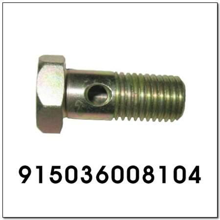ssangyong 915036008104