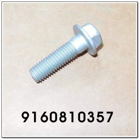 ssangyong 9160810357
