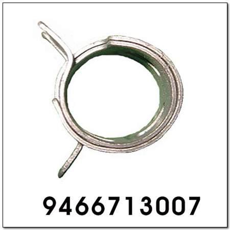 ssangyong 9466713007