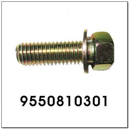 ssangyong 9550810301
