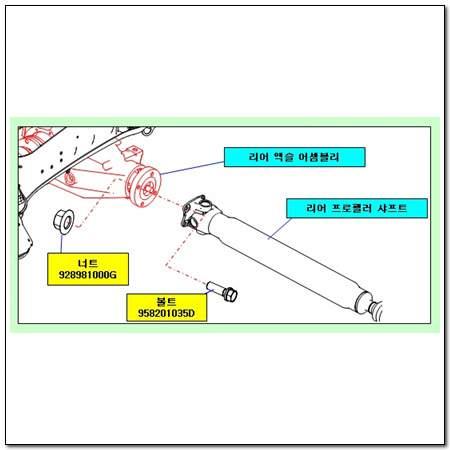 ssangyong 958201035D