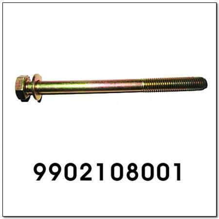ssangyong 9902108001